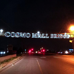 Cosmo Mall
